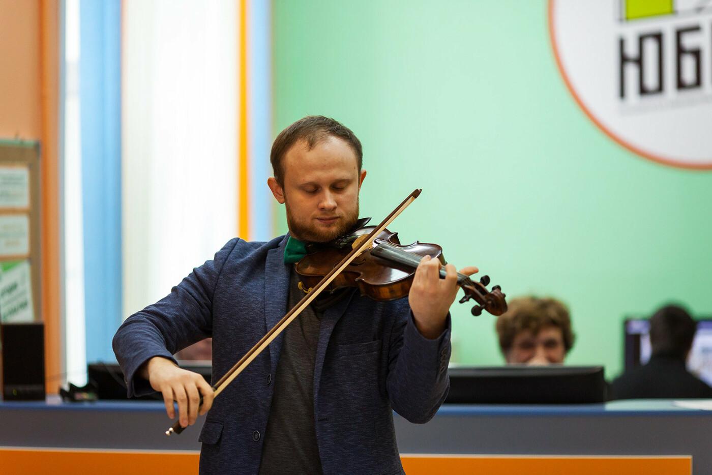 Скрипки Платова - Дарк Найл