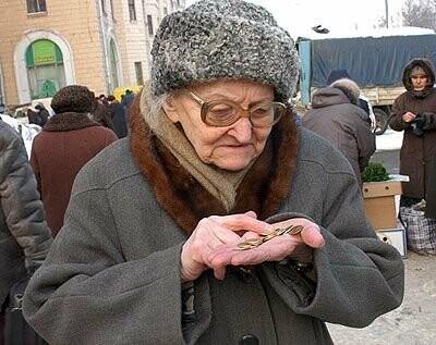 Социальные пенсии, Дарья Капиносова