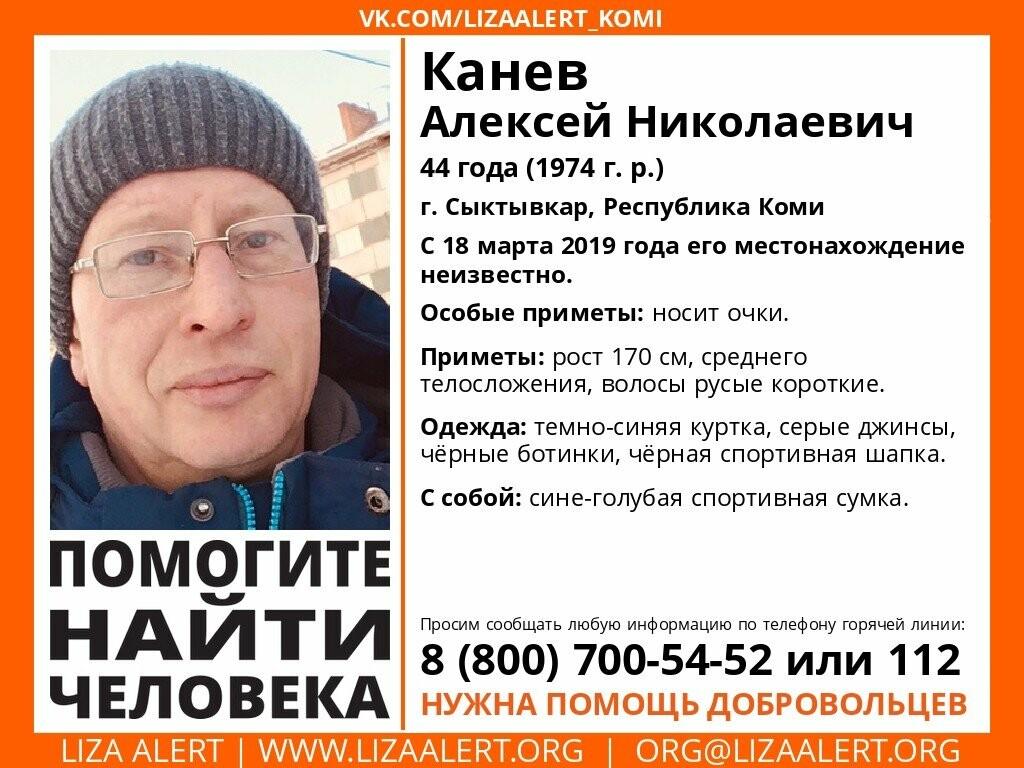 Канев Алексей Николаевич