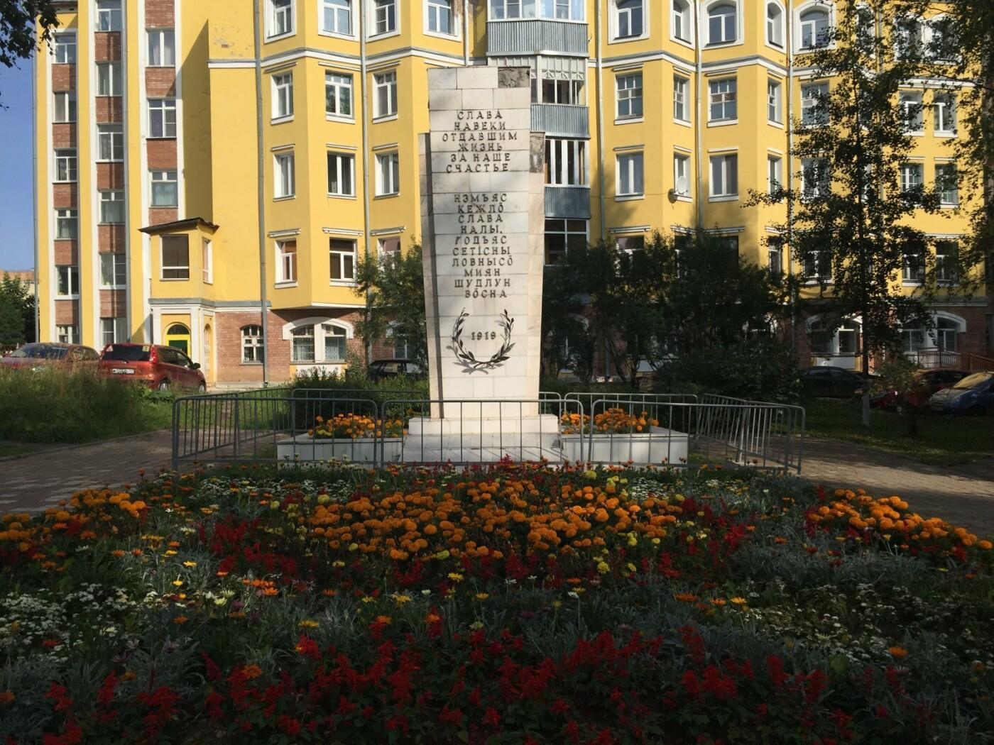 Памятник, Влад Волков