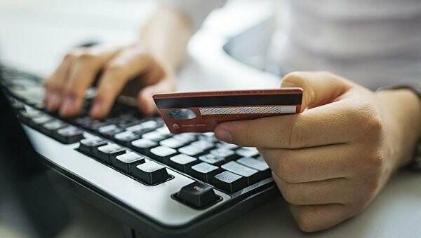 В последние годы интернет-торговля набирает все большие обороты
