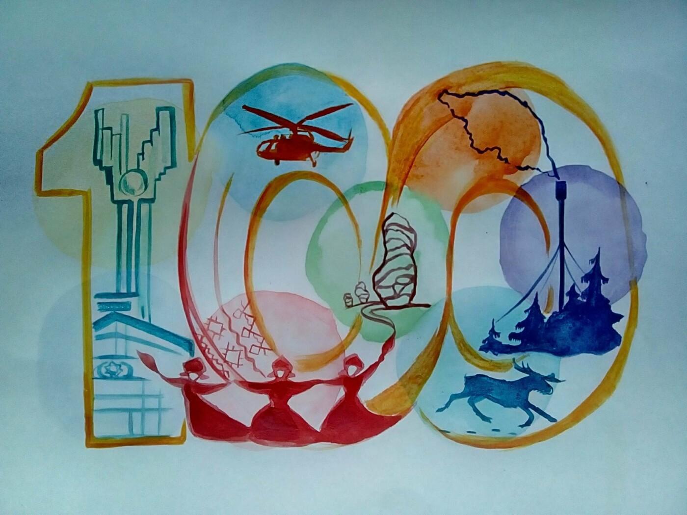 Пример логотипа к 100-летию Коми