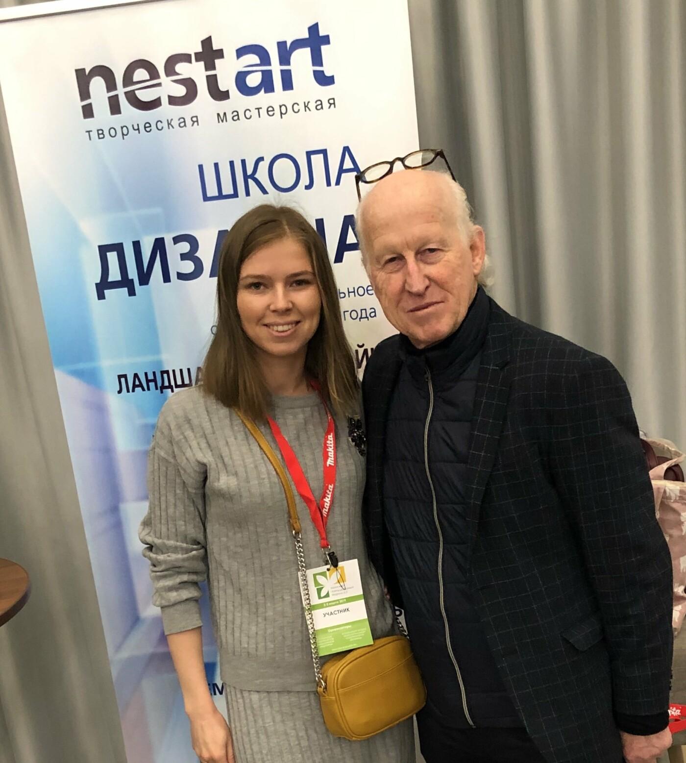 С Энтони Полом, известнейшим английским ландшафтным дизайнером