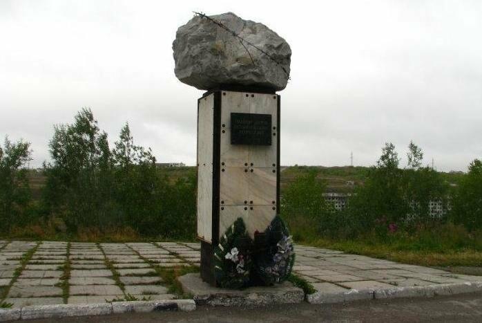 В Воркуте много памятников жертвам ГУЛАГа