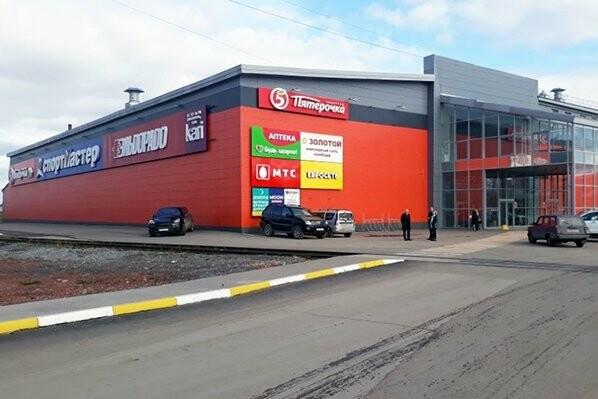 Не так давно в городе открылись магазины федеральных сетей «Магнит» и «Пятерочка», и это сильно ударило по местным предпринимателям