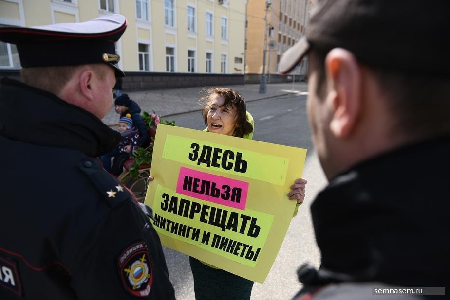 Задержание Веры Терешонковой